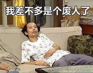 """淮南精装房让您回家即可""""葛大爷躺"""""""