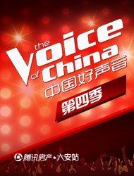 中国好声音六安区选拔落幕