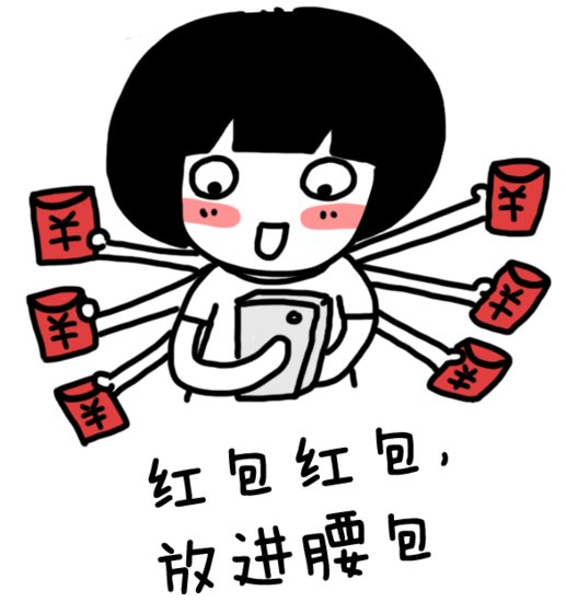 """""""跪求老板发红包""""淮南楼市遭遇奇葩互联网"""