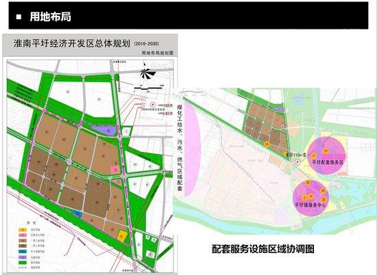 6平方公里;至2030年,寿县新桥国际产业园城市人口规模为20万人;城市图片