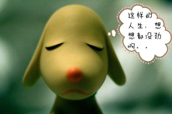做梦笑醒_谁能帮我解梦,我晚上做梦居然笑醒了,不知道是好是坏谢谢了,大神帮忙
