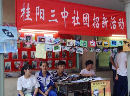 """桂阳三中""""黑摄会""""全力招新 天艺传媒圆学子艺考梦"""