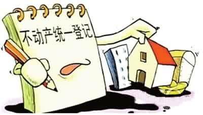 两部委发文:宅基地确权登记不征收契税