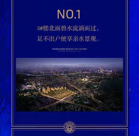 国贸仁皇全新3#阔景美宅 88-125㎡人气户型加推在即