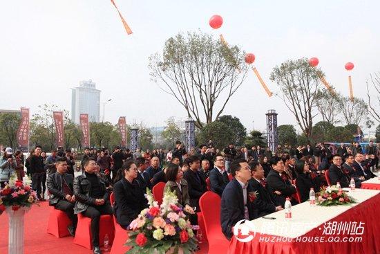 佳源都市营销中心盛大开放暨首届风车文化节启幕