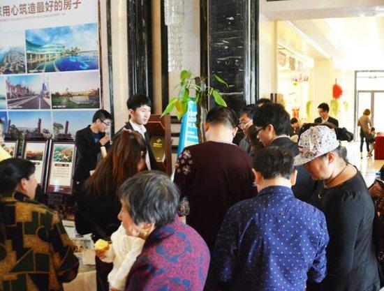 碧桂园滨湖城幸福家居 家居知识讲座和家电一元竞拍