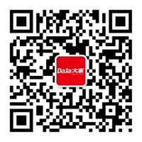 """一城四府星耀湖州 """"大家房产品牌见面会""""璀璨亮相"""
