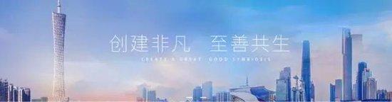 """富力·湖州壹号:以富力""""7""""迹,共鉴非凡梦想"""