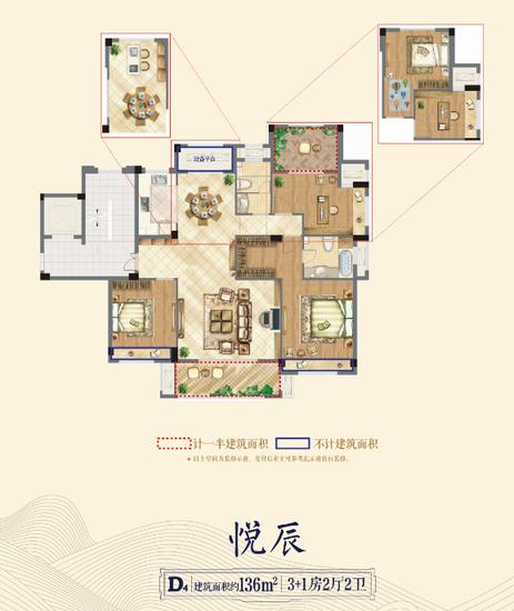 祥生悦山湖全新二期约105-136㎡新境洋房倾城登场