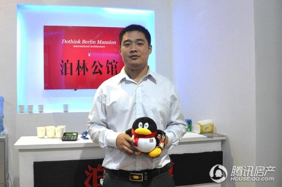 长兴房博会腾讯专访:德信柏林公馆金富平