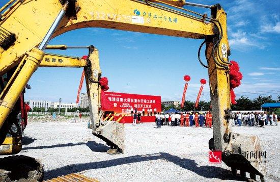16个重大项目集中开竣工 总投资超76亿元