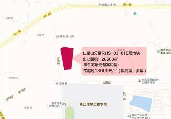 楼面价9228元/平!大家房产3.42亿竞得仁皇地块