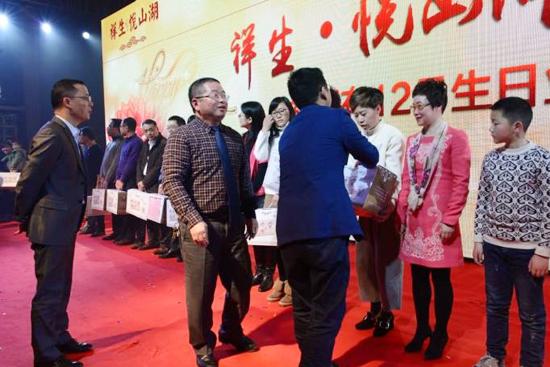 祥生悦山湖2016客户答谢暨2017年品牌发布会盛大举行