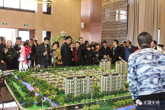 太湖天地:首日预约超300组 首批洋房即将新鲜上市