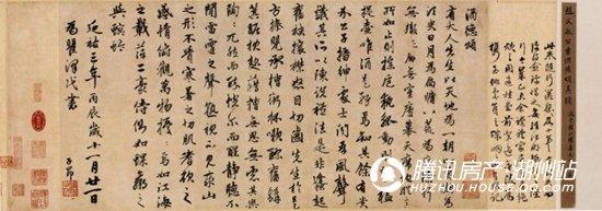 永晖·壹号院:5.18国际博物馆日系列活动邀您共赏