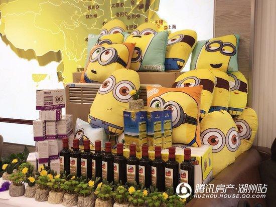 """恒大悦珑湾全民狂欢日 """"奇趣狂欢趴""""嗨翻全城"""
