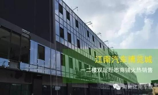 江南汽车博览城准现铺-金秋十月 江南二手车市场 乔迁新址高清图片