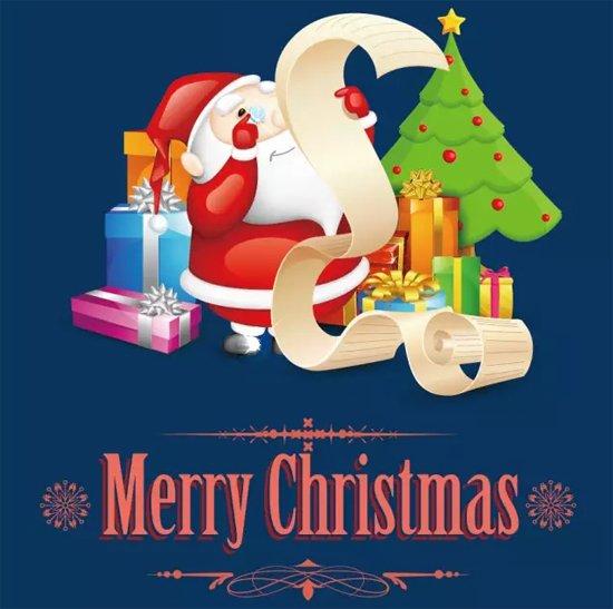 赞成名仕府邀您提前过圣诞! 礼物都准备好啦