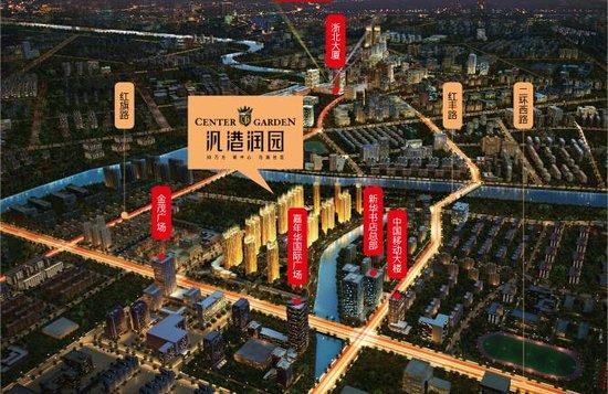汎港润园买高层加2万送车位 49.8万起抢三房两厅