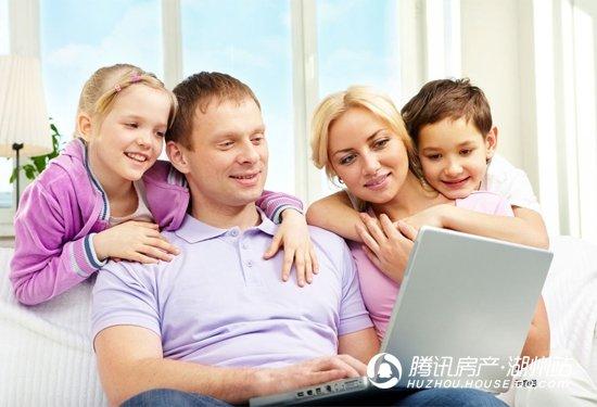 爱家华城:主城87㎡全能三房 定制80后的小幸福