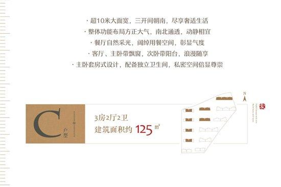 大家·仁皇府:仁皇山板块首个精装电梯洋房