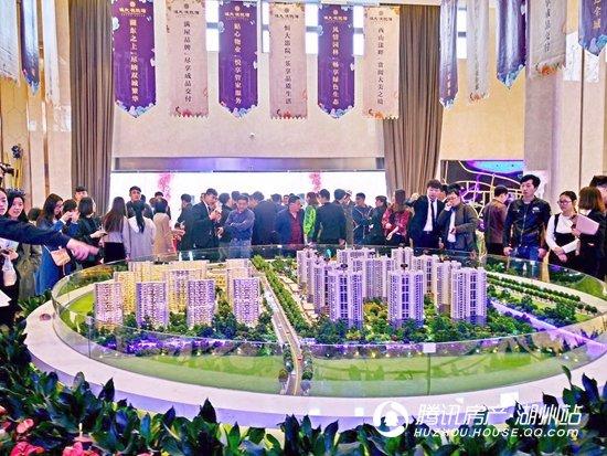 恒大悦珑湾西山漾畔展示中心盛大开放 现场人气爆棚