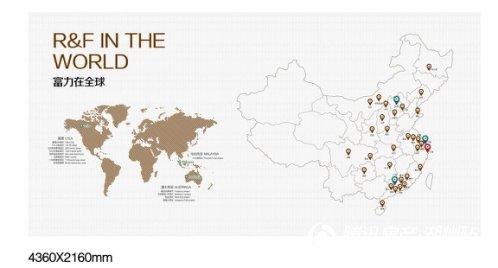 翘首湖东再创奇绩 十强富力湖东新项目即将引爆楼市