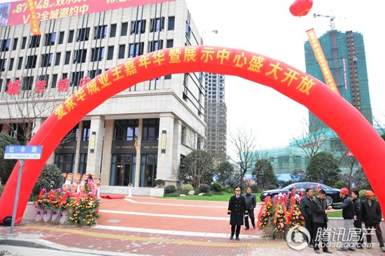 爱家华城营销中心12月10日盛大开放 引爆全城