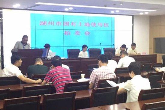 恒大进军西南 6.81亿成功竞得原浙北客运中心地块