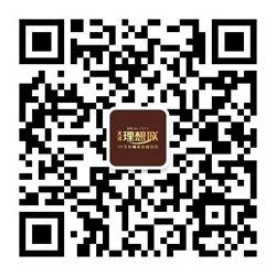 """天河理想城""""荧光音乐节""""7.26纵情高歌 免费门票开抢"""