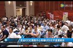 联创谷物联网基地签约仪式6月2日圆满落幕