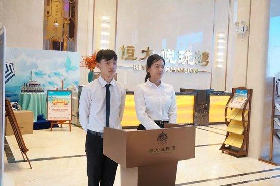 恒大悦珑湾:喜迎教师节 恒大好礼致敬辛勤园丁