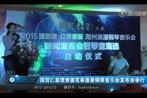 国贸仁皇钢琴音乐会新闻发布会举行