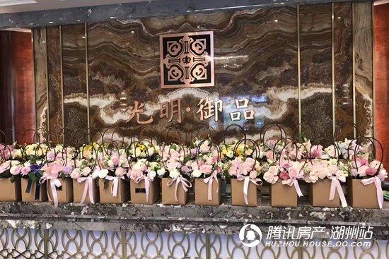 光明·御品一期6-7月业主民国风生日会温情落幕