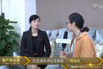 地产思享者:专访久立湖东府9月销冠周焕秋