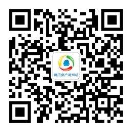 2013长兴第十三届房博会微信服务手册使用指南
