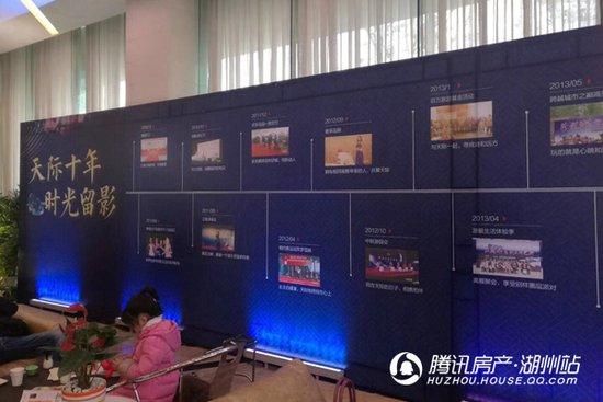 天际外滩广场销售展示中心12月16日精彩绽放