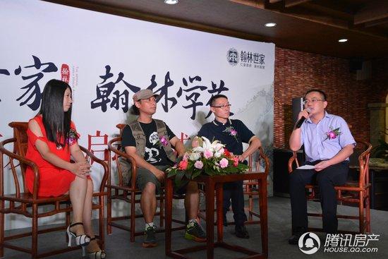 翰林学苑1周年庆典9.2盛启 8大分活动将震撼助阵