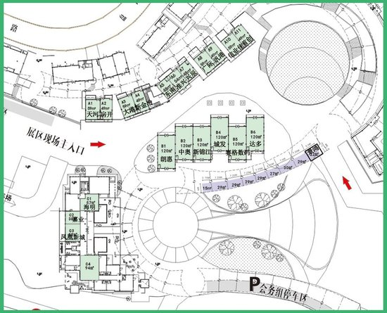 湖州市第十四届房交会展厅分布