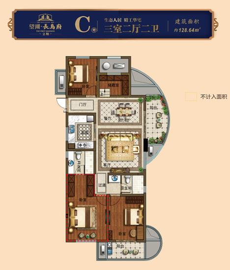 长岛府二期9号楼加推 全城预约11月23日火热开启