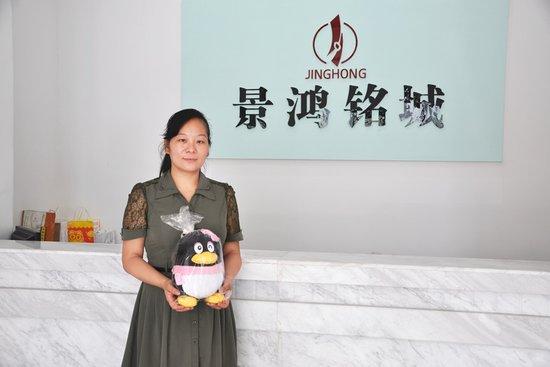 景鸿铭城吴子晴:祝腾讯房产兴旺发达