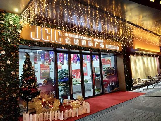 保集金城广场:缤纷圣诞暖心季 温暖金城享好礼