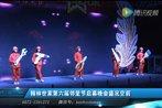 翰林世家第六届邻里节启幕