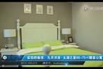 九月洋房太湖之星精装公寓