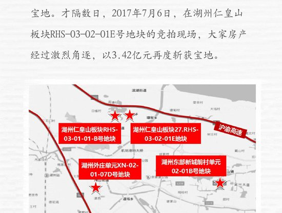 大家房产品牌见面会9月15日星耀湖州 四大项目亮相