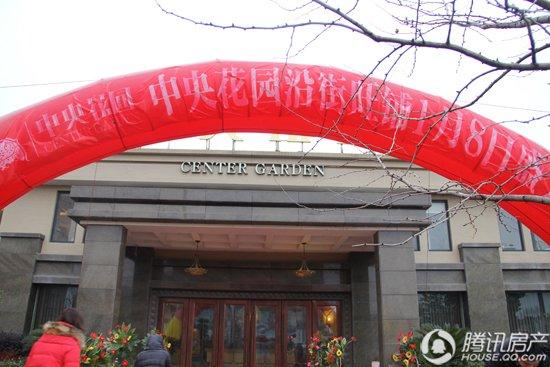 中央花园沿街旺铺1月8日盛大开盘 坐拥CBD财富