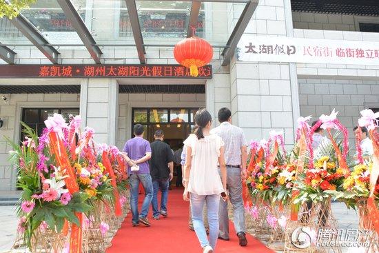 嘉凯城太湖阳光假日酒店9月26日盛大启幕