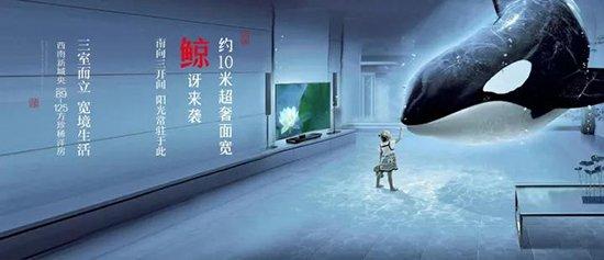 大家·映荷府:装下鲸、云燕、象需要多大的空间
