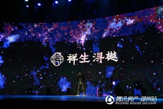 祥生TOP樾系3.0岛居产品发布会12月10日圆满落幕