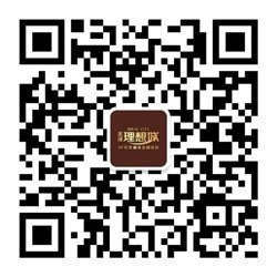 天河理想城:123㎡新品【海溪墅】 71万理想大三房